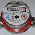 Счетчик горячей воды Вектор Г15/1,5, водосчетчик Вектор Г15