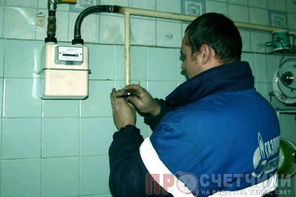 Кто проводит поверку газовых счетчиков