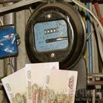 Сколько стоит заменить счетчик электроэнергии