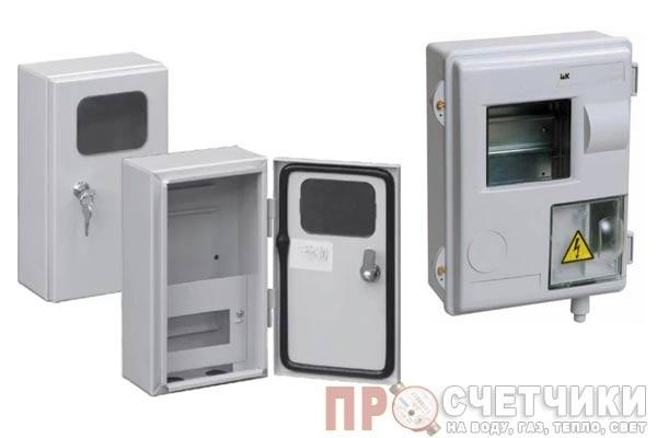 Металлические шкафы для электросчетчика