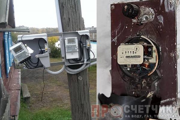 Как рассчитать оплату электроэнергии, если счетчик неисправен
